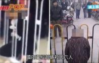 (粵)陝西孕婦頸卡欄杆 跪地亡一屍三命