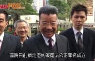 (港聞)劉夢熊入獄第3日  身體不適著囚衣送院