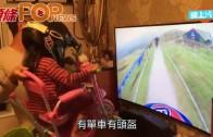 (粵)聰明港爸又出動抬囡囡踩4D單車