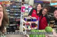 (粵)美便利店50周年  義肢安全套任斟思樂冰