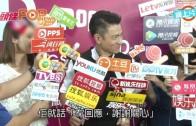 (粵)劉德華一心追仔 50歲朱麗倩陀第二胎