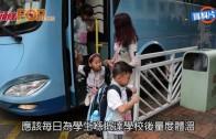 (港聞)6歲仔染乙型流感 今年首宗死亡個宗