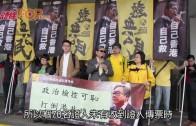 (港聞)傳召70人作證遭駁回 黃毓民申請覆核