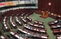 (港聞)下屆立法會選舉 9.4舉行 7月休會