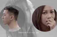 AGA 《圓》MV