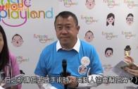 (粵)盧大偉fb報平安  志偉撐好友積極面對