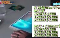 (粵)iPhone SE平價登場 iPad Pro 9.7配玫瑰金