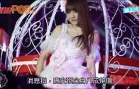 (粵)SNH48成員玩打火機  八成燒傷片曝光