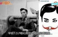 (粵)私訊粉絲拎相做頭像 T.O.P被讚親民到爆