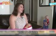 (粵)等咗101年 美家族迎首B女