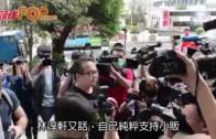 (港聞)林淳軒等10人撤暴動罪 梁天琦5月再訊