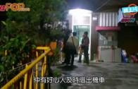 (粵)誤傳台12歲妹遭割喉  民眾圍警局要打疑犯