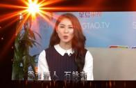 香港藝人石詠莉祝賀星島中文電臺20周年臺慶