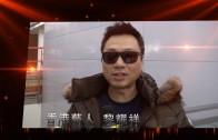 香港藝人黎耀祥祝賀星島中文電臺20周年臺慶