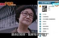 (粵)陳奕迅《十年》躺中槍 美同名舊片變榜首