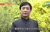 (粵)兒童文學家曹文軒 首奪國際安徒生獎