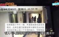(粵)住客遇襲險被勒死  職員溫柔勸阻無效