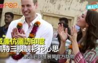 (粵)威廉伉儷訪印度  凱特三換靚衫花心思
