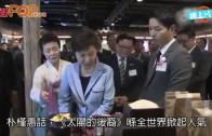 (粵)宋仲基升呢「愛國者」  護總統朴槿惠出巡
