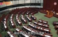 (港聞)第五屆特首選舉  明年3.26舉行