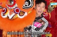 (粵)陳山聰拒同超雲復合 收埋30歲文靜新歡