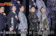 (粵)古惑佬徐州開個唱  謝天華重演單手……