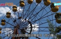 (粵)蘇聯核災30年 遊客參加另類旅行團
