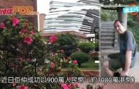 (港聞)賣深圳樓千萬後失蹤 理大洋講師疑遭情殺