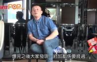 (粵)「便利店」勉勵港人 火火:唔死就有得翻身