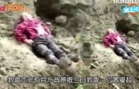 (粵)河南流氓強拆教會 活埋夫婦一慘死