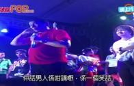 (粵)「應該我強姦先」  菲總統候選人講笑遭轟