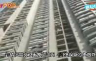 (粵)鬧交火遮眼點煤氣 救護燒臉七人傷