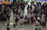 (港聞)機場禁區中門大開 無登機證女直闖閘口