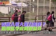 (港聞)香港人最大壓力係咩? 跌電話令皮質醇急升