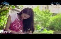 《北京遇到西雅圖之不二情書》電影預告