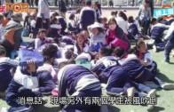 (粵)甘肅突現龍捲風 小學生被捲上半空