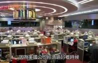 (粵)陸羽仁:經濟衰,炒股票?