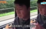 (粵)黎明直播食熱狗: 整得唔好食就唔好整