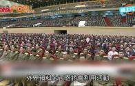 (粵)36年嚟首次!北韓召開全國代表大會