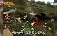 (粵)57年來反常天氣 貴州落雞蛋冰雹