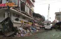 (粵)厄瓜多爾餘震6.1級 死亡人數增至270