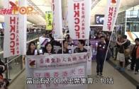 (港聞)機場職員同CY講到喊 朱幼麟:佢驚出來遭壓迫