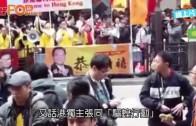 (港聞)CY再批港獨:後果700萬人埋單
