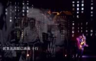 張敬軒《緋荔榭‧少年》MV