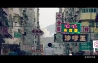 吳業坤《百姓》MV