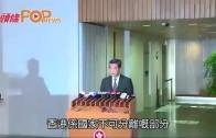 (港聞)公決香港前途不OK CY:要同青年講清楚