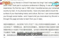 (粵)霍金微博首po文 半日吸百萬fans