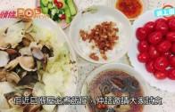 (粵)同阿中簽紙離婚了 Selina輕鬆煮飯仔