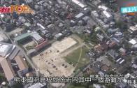(粵)熊本災民砌SOS  迅速獲派物資救命