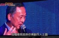 (港聞)viuTV周三正式開台  杜琪峯話選擇好重要